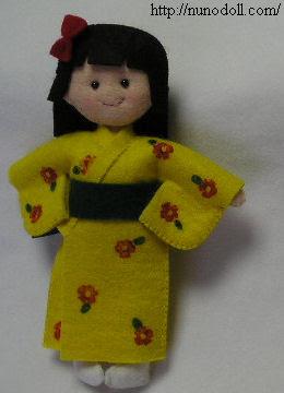Mini doll in kimono
