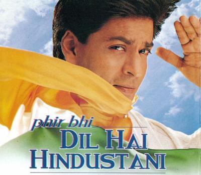 filmography of shahrukh khan   Shahrukh khan   Upcoming ...
