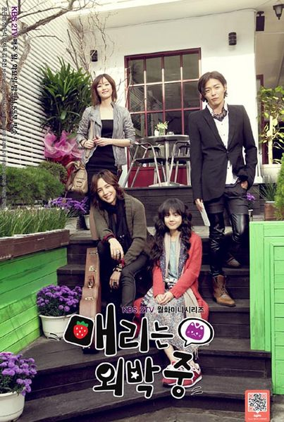 Sinopsis Film Korea Marry is Out At Night | Download | Episode