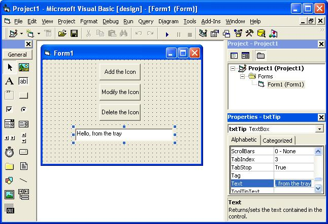 vba how to run an event for a control variable