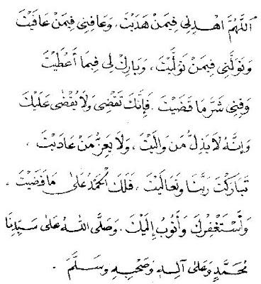 Bacaan Doa Qunut Dalam Jawi dan Rumi | Live Leak
