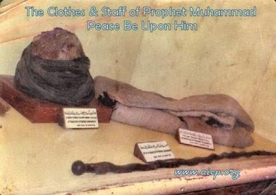 the clothers staf of prophet muhammad