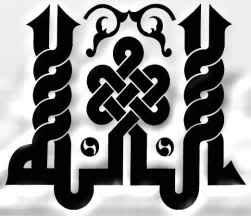 Kufi Calligraphy