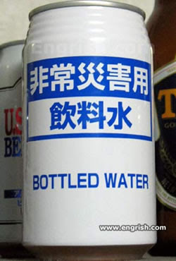 A can of bottled water