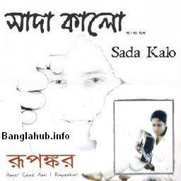 http://3.bp.blogspot.com/_RMJPz-dwabM/SzYJvfr54nI/AAAAAAAAAJM/RULoT0ALaKc/s400/Sada-Kalo-By-Rupankar.jpg
