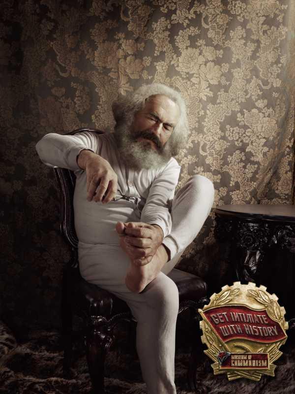 Карл Маркс в пижаме