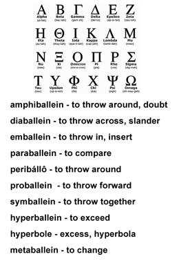 Grammarian Tool Kit
