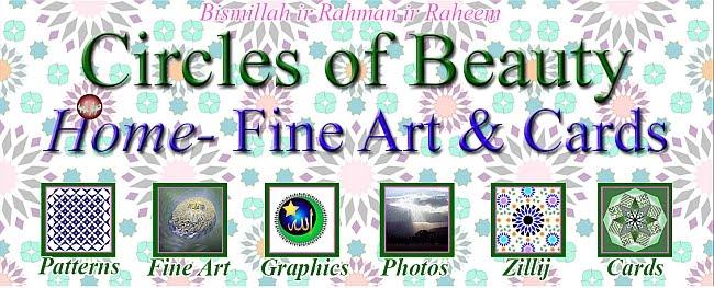 ........ Circles of Beauty ........ by Ad Dawa'ir al Jameelah