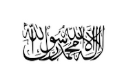Islams guldålder