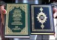 Islamic Conference deklaration om mänskliga rättigheter i muslimska stater