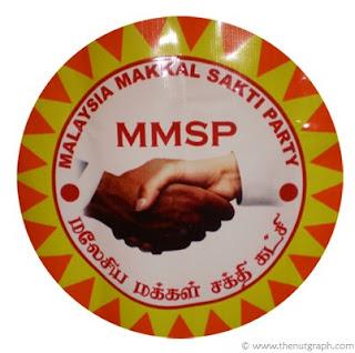 http://3.bp.blogspot.com/_RR51TL4ywm0/S3ui8FJxfdI/AAAAAAAACg0/0gJWQ7WuFuc/s320/MMSP-logo.jpg
