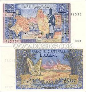 Algeria 1970 Five Dinars