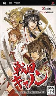 Sengoku Cannon: Sengoku Ace Episode III