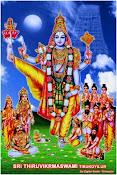 Thiruvikrama swamy