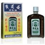 Wood Lock Oil 1.7 oz - $16.95