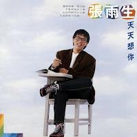 Chang Yu Sheng
