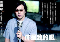 Ricky Hsiao / Xiao Huang Qi