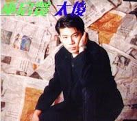 Eric Moo / Wu Qi Xian