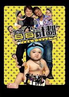 Rob-B-Hood, Jackie Chan
