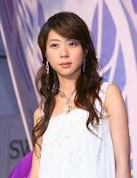 Cheer Chen Qi Zhen