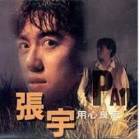 Phil Chang / Zhang Yu
