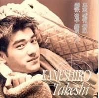 Takeshi Kaneshiro / Jin Cheng Wu