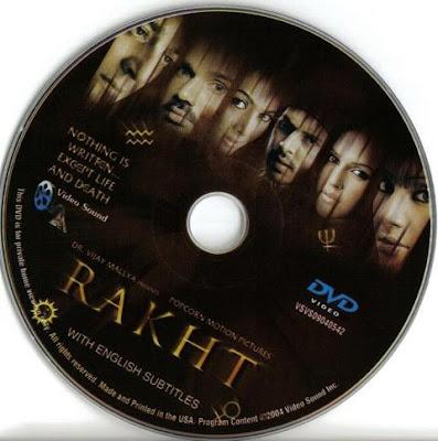 Rakht - 2004 Rakht-cd