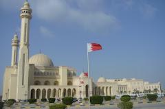 Al Fateh-mesquita principal! Linda!