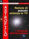 L'ASTROFILO    -    La rivista gratuita dell'astronomo dilettante