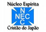 NEC-J-Núcleo Espírita Cristão do Japão