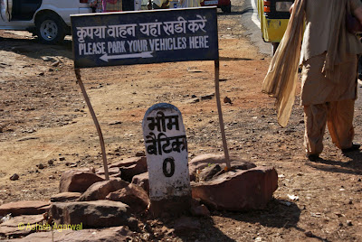 Road sign indicating that you have reached Bhimbetka