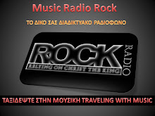 Music Radio Rock