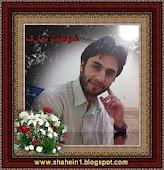 رهبر شهید - عبدالمالک ریگی