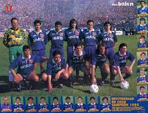 CAMPEONES 1995