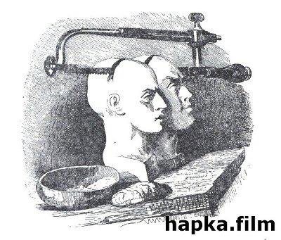 hapka.film
