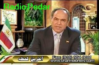 http://www.dvbpersian.blogsky.com