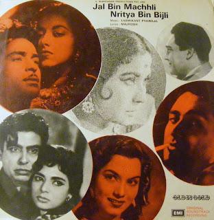 Jal Bin Machhli Nritya Bin Bijli movie