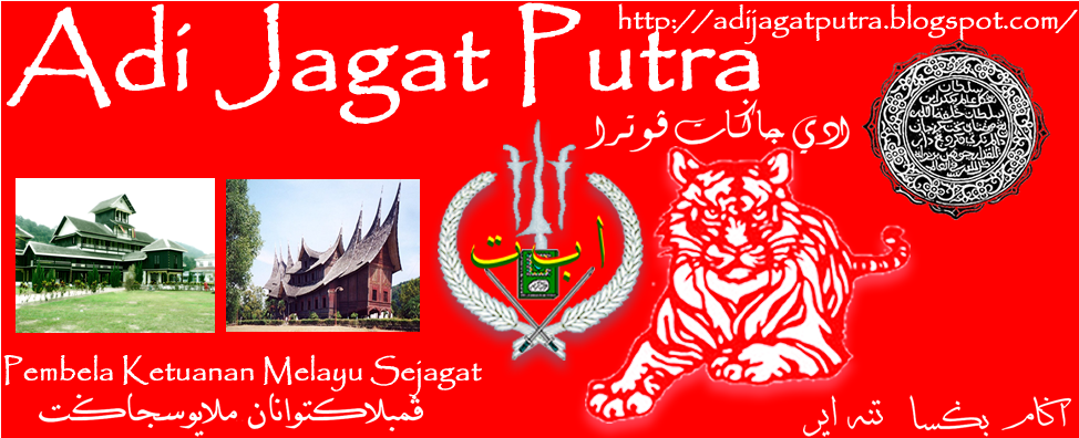 ADI JAGAT PUTRA
