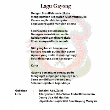 Lagu Rasmi Gayong