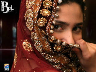 New Lollywood Movie Bol Wallpapers