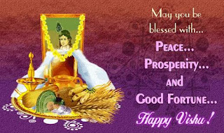 vishu new year greetings