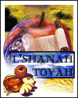 Printable Jewish New Year Greeting Cards