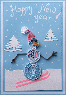 homemade new year greeting card