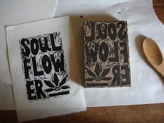 printing10 - Process: New Soul Flower Block Print Tee!