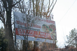 Road Sign: Wang's Chinese Buffet