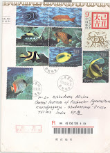 Cover from Republic of China