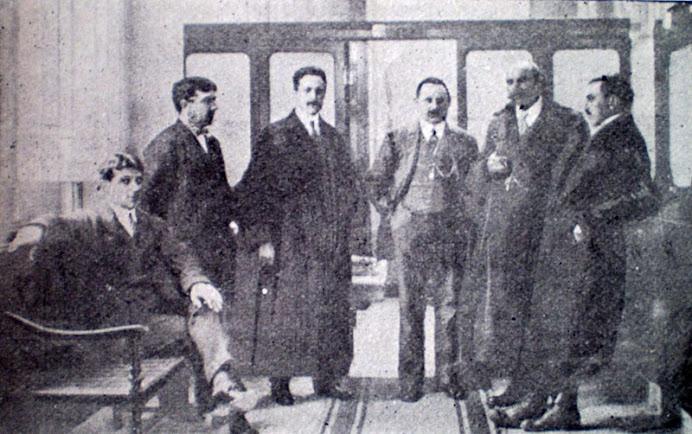 Banco República. Agencia creada en Noviembre de 1905.