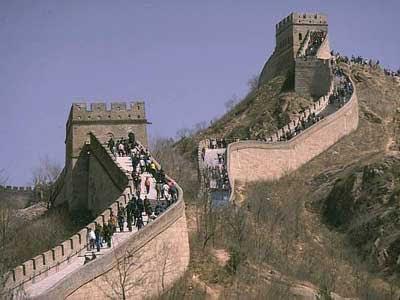 Foto de La Gran Muralla de China,