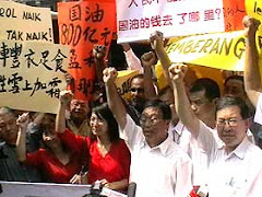Oil Hike Protest By DAP