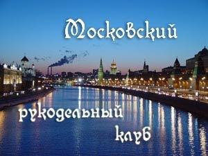Давайте объединимся))